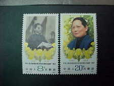 CHINA PRC Sct # 1786-7 Soon Ching Ling (Sun Yat-sen) MNH