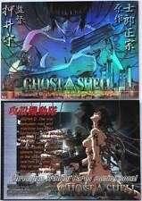 GHOST IN THE SHELL ~ 1995 JPP AMADA CHROMIUM Promo Card UNNUMBERED