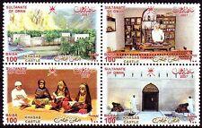 Oman 2007 ** Mi.642/45 Zdr. Tourismus Tourism Panorama
