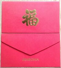 Ang pow red packet Sembonia 1 pc  2015 new ( quality paper)