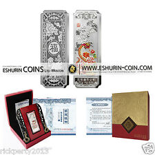 China 2012 Lunar New Year - Year of snake 50g Ag.999 silver bar
