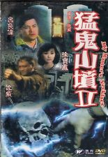 My Master's Necklace DVD Ray Lui Xu Choi Fung Shum Wai NEW R0 Eng Sub Horror