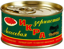 Russian Genuine Red Salmon Caviar Best quality total 140 gr./ 4.94 oz