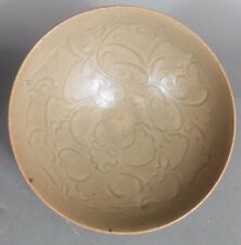 China Chinese Pottery Bowl w/ Lotus Decor Song Sung Dynasty ca. 10-11th c