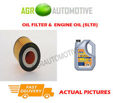 PETROL OIL FILTER + LL 5W30 ENGINE OIL FOR VAUXHALL ASTRA 1.4 90 BHP 2005-11