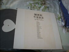 a941981 陳德彰 of Raidas HK Promo LP Single 午夜放送