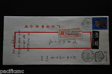 China PRC T107, T112 stamps on Cover - Registered to Singapore