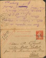 GUERRE WAR KRIEG 14/18 CARTE-LETTRE SOLDAT TROYES 1914