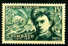 France 1951 Yvert n° 910 neuf ** 1er choix