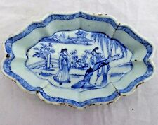Antique Chinese Export Porcelain Blue HP Spoon Tray 雍正帝 Yonzheng Qing 清代 18th C