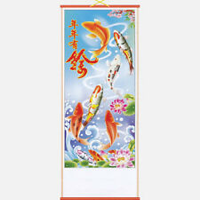 CHINESE WALL HANGING SCROLL - CARP AND LOTUS - 82cm LENGTH - FREE UK P&P