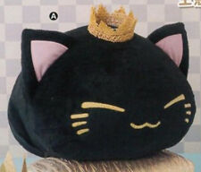 FuRyu Nemuneko DX 13 inches Gold Crown Black Cat Kitty Neko Plush AMU-PRZ7948