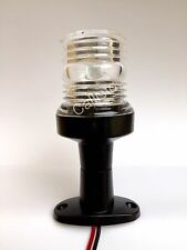 Marine All Round Navigation Light (BLACK) Boat Chandlery / Boat / Yacht
