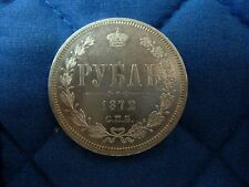 Russia , ORIGINAL 1 ROUBLE 1872 , SILVER , RUSSIAN PROOF(?) COIN , VERY RARE !