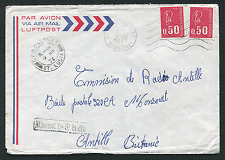 ST. LUCIA: (14441) MISSENT Guadeloupe to Montserrat cancel/cover