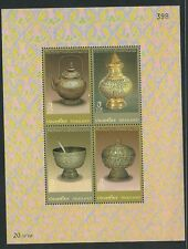 Thailand 2009 MNH   Souv. Sheet  International Letter Writing Week