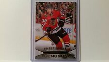 2011-12 Upper Deck Jimmy Hayes Young Guns Exclusives 84/100
