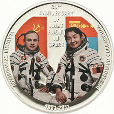 Mongolia, 2011, Joint Space Flight, 500 Tugrik / Togrog, only 1981 made!