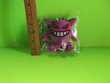 "Pokemon Gengar  4.5""in  Soft Plush Stuffed Doll Toy/Key Chain"
