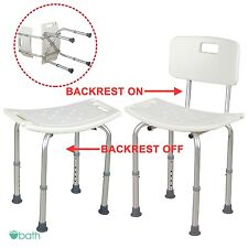 Adjustable Medical Shower Chair Bath Tub Bench Stool Seat Detachable Backrest