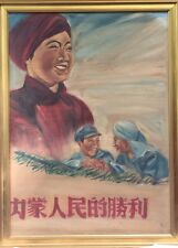 Signed Oil On Canvas Propaganda Mao Chinese Cultural Revolution Painting