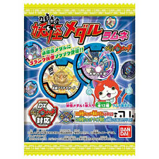 Yokai Watch Medal Ramune DX Pack Japanese Candy Toy Youkai Yokai 3DS *US Seller*