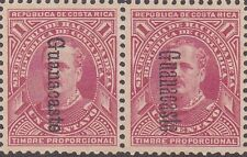Costa Rica  POSTAL-FISCAL STAMP GUANACASTE Unused Pair Type G2 - G12 Ext RARE $$