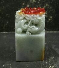 Red 100% Natural A Jade jadeite Display Chop Seal Dragon Ruyi 271332