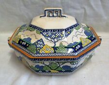 "9"" Royal Doulton Merryweather Tureen & Lid D4650"