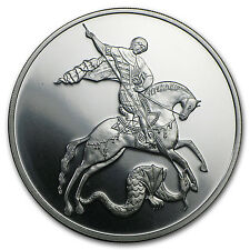 2015 Russia 1 oz Silver 3 Rubles Saint George the Victorious - SKU #94002