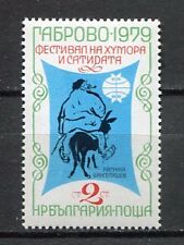 33640) BULGARIA 1979 MNH** Festival of Humor and Satire 1v