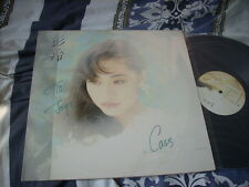 "a941981 Cass Phang HK Debut 12"" LP With Love Cass 彭羚 Autographed"