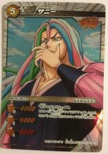 Toriko Miracle Battle Carddass TR05-34 SR