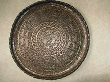 ANTIQUE MIDDLE EASTERN PERSIAN COPPER CHASED PICTORIAL TRAY
