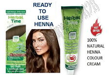 100% PURE NATURAL BROWN HENNA COLOUR CREAM HERBAL HAIR COLORANT DYE READY TO USE