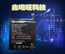 1950mAh UP110008 Battery For Sharp SH530U
