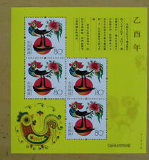 CHINA 2005-1 Lunar New Year Cock Rooster Yellow Zodiac