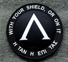 LAMBDA SPARTAN st2 BLACK WHITE PATCH WITH YOUR SHIELD PVC RUBBER DEVGRU Hook