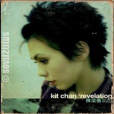 CD 1997 Kit Chan Revelation Chen Jie Yi  陳潔儀 揭晓 #3903