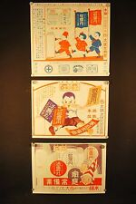 3 Vintage Early 1900's Japanese Drug Store / Pharmacy / Medicine Advertisements
