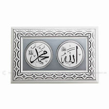 Allah Mohammed Name Islamic Frame Wall Hanging Arabic White Silver Turkish 22x35