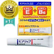 Japan Shiseido Moilip Lip Cream