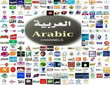 IPFOX Arabic & International IPTV Bein Sport, MBC,OSN , Indian , English & KODI