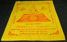LARGE Buddhist Temple PHA YANT NEW 'WISHING'  Cloth WAT SOTHORN BUDDHA. BLESSED