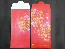 ANG POW RED PACKET - GLOBAL FOUNDRIES  (2 PCS)