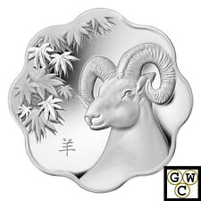 2015 'Year of the Sheep' (Lunar Lotus - Scallop Shaped) $15 Silver Coin (14017)