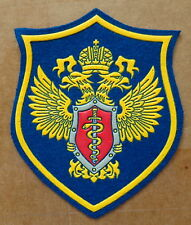 Russian ARMY          patch #432  SE
