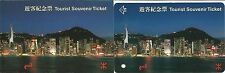Hong Kong MTR Railway Tourist Souvenir Ticket Night Scene of Pearl of the Orient