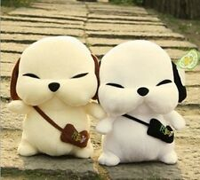 Stray dogs rogue dogs Korean couple dogs Plush Doll Soft Toy 1 Pair