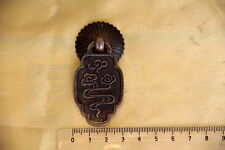 Poignée chinoise-Chinese handle-Maniglia-Griff-Tiradores-6.5x3cm